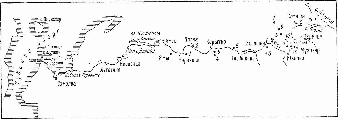 Глазомерная схема района Люта
