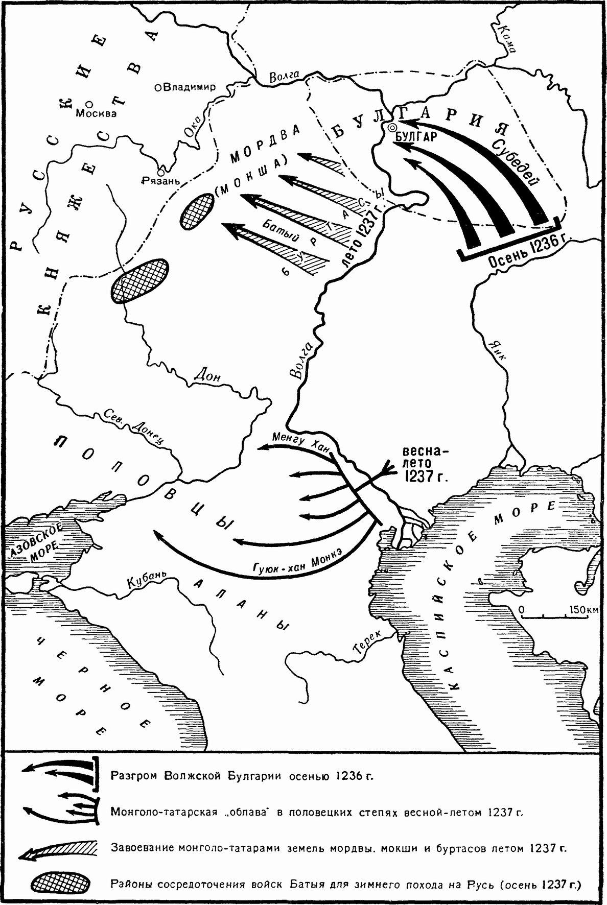 1237 1380 руси против монгольских завоевателей: